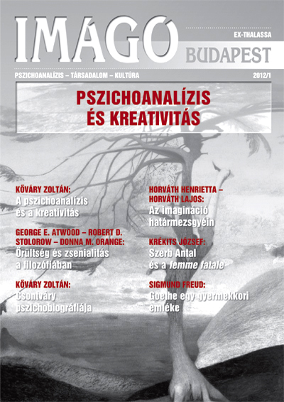 2012 1 cover